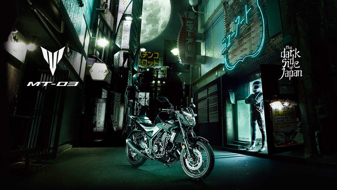 MT 03 2017 Gamme Yamaha Feel