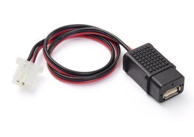 ADAPTATEUR-USB-XMAX-125